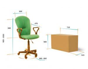 Кресло для персонала Варна самба - размеры