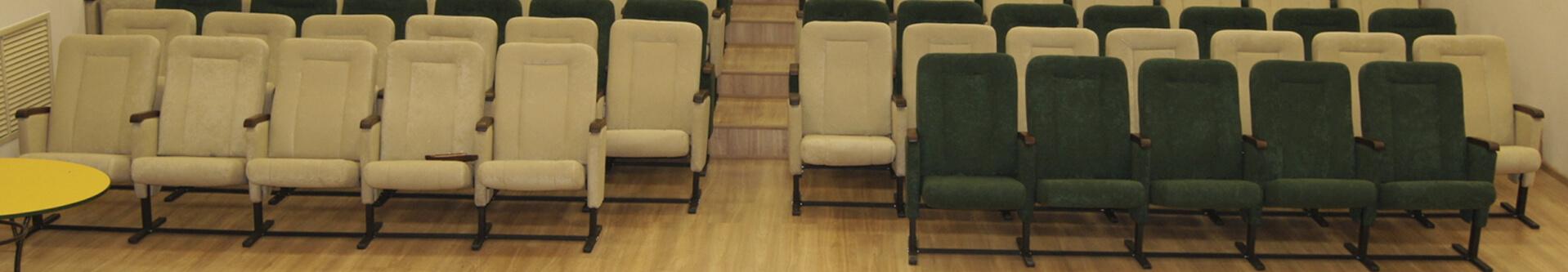 Театральные кресла от производителя